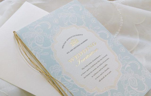 結婚式ペーパーアイテムを格安で印刷する方法!!おしゃれな席辞表や席札、招待状の作り方